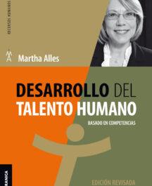DESARROLLO DEL TALENTO HUMANO DESARROLLO DEL TALENTO HUMANO EDIC REVISADAALLES 2017 216x265
